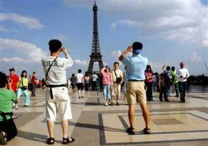 Иностранный язык для туристов