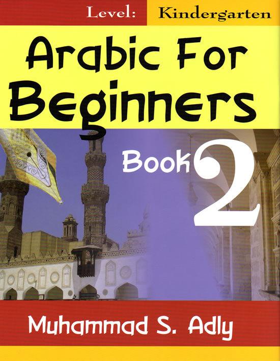 arabic_2