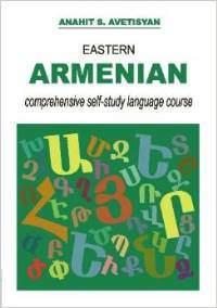 armenian_3