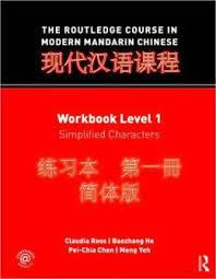 Учебник китайского 2