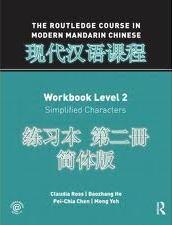 Учебник китайского 4