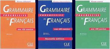 Учебники французского