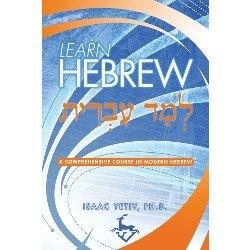hebrew_2