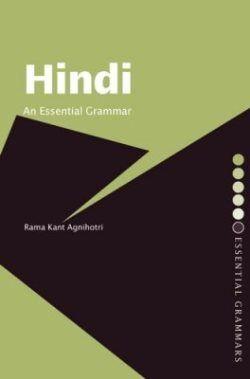 hindi_1