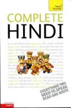 hindi_2