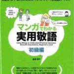 japanese_3