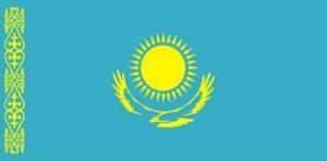 Изображение - Тост по казахский kazakhstan-300x148