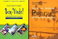 Материалы для изучения португальского языка