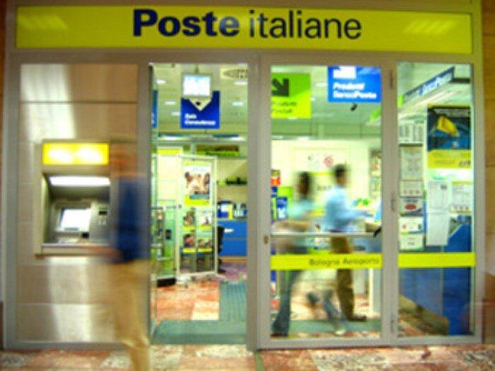 Банк и почта