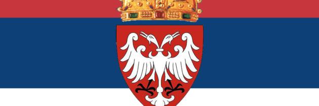 Тест на знание сербского языка